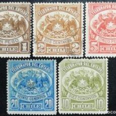 Sellos: 1894. CHILE. 7,8,9,10,11. SELLOS DE TELÉGRAFOS. ESCUDO NACIONAL. USADO.. Lote 188687490