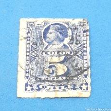 Sellos: (CF01) SELLO USADO CHILE. COLON. 5 CENTAVOS. Lote 189231941