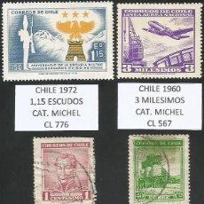 Sellos: CHILE VARIOS AÑOS - LOTE 4 SELLOS USADOS. Lote 193171278