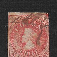 Sellos: CHILE 1865 SC # 14 - 2/4. Lote 193653581