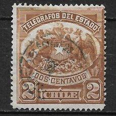 Sellos: CHILE SELLO FISCAL - 2/7. Lote 193776627