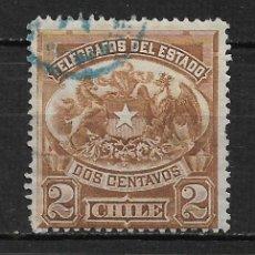 Sellos: CHILE SELLO FISCAL - 2/7. Lote 193776645