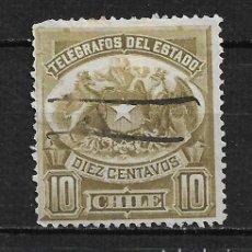 Sellos: CHILE SELLO FISCAL - 2/7. Lote 193776651