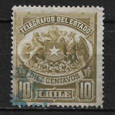 Sellos: CHILE SELLO FISCAL - 2/7. Lote 193776666