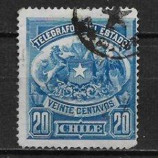 Sellos: CHILE SELLO FISCAL - 2/7. Lote 193776671