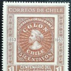 Sellos: 1953. CHILE. 240. CRISTÓBAL COLÓN. CENTENARIO DEL SELLO CHILENO. SERIE COMPLETA. NUEVO.. Lote 194279760