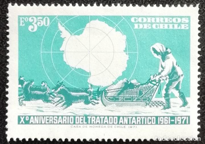 1972. CHILE. 378. 10 ANIVERSARIO DE LA FIRMA DEL TRATADO ANTÁRTICO. TRINEO. NUEVO. (Sellos - Extranjero - América - Chile)