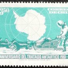 Sellos: 1972. CHILE. 378. 10 ANIVERSARIO DE LA FIRMA DEL TRATADO ANTÁRTICO. TRINEO. NUEVO.. Lote 194280346