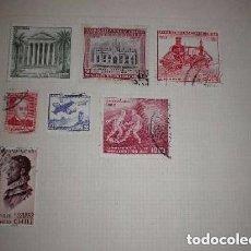 Sellos: CHILE - LOTE DE 7 SELLOS. Lote 198041171