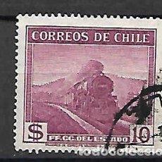 Sellos: FERROCARRILES DE CHILE. SELLO AÑO 1938. Lote 198295692