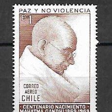 Sellos: GANDHI. (PAZ Y NO VIOLENCIA). CHILE. SELLO AÑO 1970. Lote 198770670
