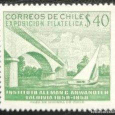 Sellos: 1959. CHILE. 276. CENTENARIO DEL INSTITUTO ALEMÁN DE CHILE. PUENTE DE VALDIVIA Y VELERO. NUEVO.. Lote 198906352