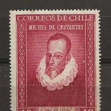Sellos: IV CENTENARIO NACIMIENTO CERVANTES 1947. Lote 199964066