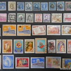 Timbres: CHILE-LOTE 35 SELLOS DIFERENTES. Lote 203552197