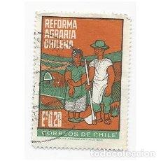 Sellos: SELLO CHILE REFORMA AGRARIA CHILENA 0,20. Lote 203579197