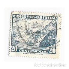 Sellos: SELLO CHILE LAGUNA DEL INCA 20 CENTÉSIMOS. Lote 203579785