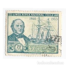 Sellos: SELLO CHILE 1840 1965 125 ANIVERSARIO LLEGADA PAÍS BARCOS A VAPOR CHILE PERÚ WRIGHT 70 CTS. Lote 203579863