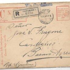 Sellos: CHILE. ARGENTINA. SOBRE ENTERO POSTAL DE VALPARAISO A BUENOS AIRES. 1901. Lote 204509931
