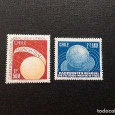 Sellos: CHILE Nº YVERT 415/6** AÑO 1974. CAMPEONATO DEL MUNDO DE FUTBOL, EN ALEMANIA. SERIE CON CHARNELA. Lote 205330705
