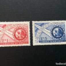 Sellos: CHILE Nº YVERT 330+ AERE0 249** AÑO 1968. 40 ANIV. AUTOMOVIL CLUB DE CHILE. SERIE CON CHARNELA. Lote 205330880