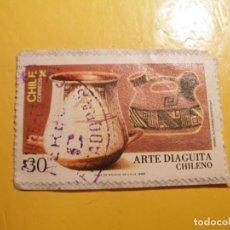Sellos: CHILE - ARTE DIAGUITA CHILENO - ORFEBRERIA.. Lote 205513021