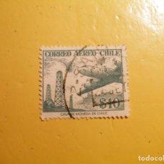 Sellos: CHILE - CORREOS AÉREO CHILE - AVIONES.. Lote 205513330