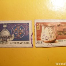 Sellos: CHILE - ARTE DIAGUITA Y ARTE MAPUCHE.. Lote 205513471