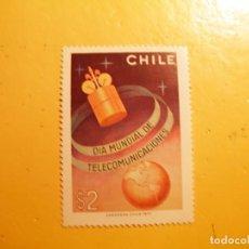 Sellos: CHILE - DÍA MUNDIAL DE LAS TELECOMUNICACIONES.. Lote 205513590