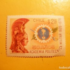 Sellos: CHILE 1976 - 50 AÑOS DE LA ACADEMIA POLITÉCNICA NACIONAL.. Lote 205514413
