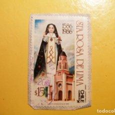 Sellos: CHILE - RELIGIÓN - SANTA ROSA DE LIMA.. Lote 205514548