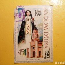 Sellos: CHILE - RELIGIÓN - SANTA ROSA DE LIMA.. Lote 205514601