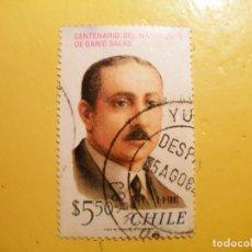 Sellos: CHILE - DARIO SALAS, EDUCADOR Y MASÓN CHILENO.. Lote 205514828