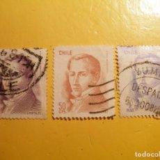 Sellos: CHILE - MANUEL RENGIFO, POLITICO CHILENO.. Lote 205515227