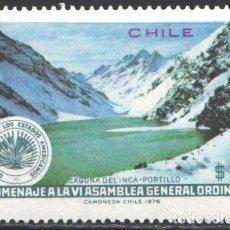 Francobolli: CHILE, 1976 YVERT Nº 471 /**/, LAGUNA DEL INCA - PORTILLO. Lote 207441035