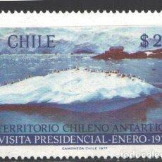 Francobolli: CHILE, 1976 YVERT Nº 477 /**/, BAHÍA ANTÁRTICA E ICEBERG. Lote 207441183