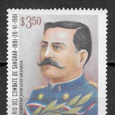 Timbres: CHILE Nº 567 (**). Lote 207962673