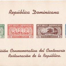 Sellos: HOJA BLOQUE DE REPUBLICA DOMINICANA DEL AÑO 1967 RESTAURACION REPUBLICA ** NUEVO SIN CHARNELA. Lote 210601955