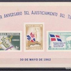 Sellos: HOJA BLOQUE DE REPUBLICA DOMINICANA DEL AÑO 1962 AJUSTICIAMIENTO DEL TIRANO ** NUEVO SIN CHARNELA. Lote 210602230