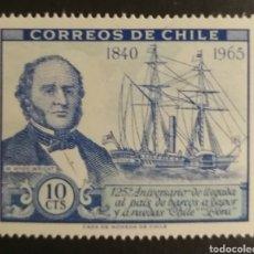 Sellos: CHILE, 125°ANIVERSARIO DE LA LLEGADA DEL VAPOR A RUEDAS 1965 MNH (FOTOGRAFÍA REAL). Lote 211502870