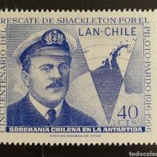 Sellos: CHILE, 50°ANIVERSARIO DEL RESCATE DE SHACKLETON 1966 MH (FOTOGRAFÍA REAL). Lote 211526879