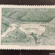 Sellos: CHILE, CENTRAL HIDROELÉCTRICA DE RAPEL 1969 MNH (FOTOGRAFÍA REAL). Lote 211528616