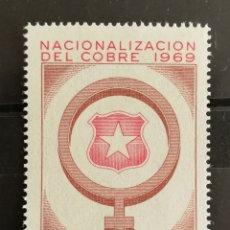 Sellos: CHILE, NACIONALIZACIÓN DEL COBRE, MNH 1969 (FOTOGRAFÍA REAL). Lote 211528907