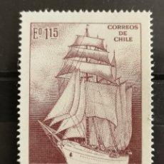 Sellos: CHILE, 600°ANIVERSARIO DE LA ESCUELA NAVAL ARTURO PRAT 1972 MNH (FOTOGRAFÍA REAL). Lote 211529097