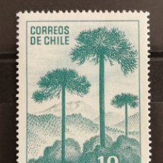 Sellos: CHILE, CAMPAÑA NACIONAL FORESTAL 1967 MNH (FOTOGRAFÍA REAL). Lote 211529359