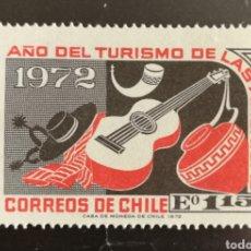Sellos: CHILE, AÑO DEL TURISMO 1972 MNH (FOTOGRAFÍA REAL). Lote 211529500