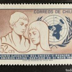 Sellos: CHILE, UNICEF 1969 MNH (FOTOGRAFÍA REAL). Lote 211529625