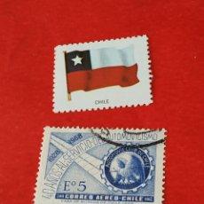 Sellos: CHILE A2. Lote 211677561