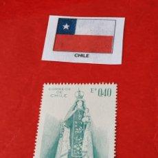 Sellos: CHILE C1. Lote 211677918