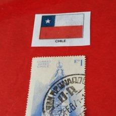 Sellos: CHILE C2. Lote 211678093