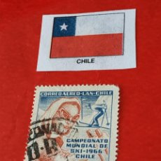 Sellos: CHILE D1. Lote 211678471